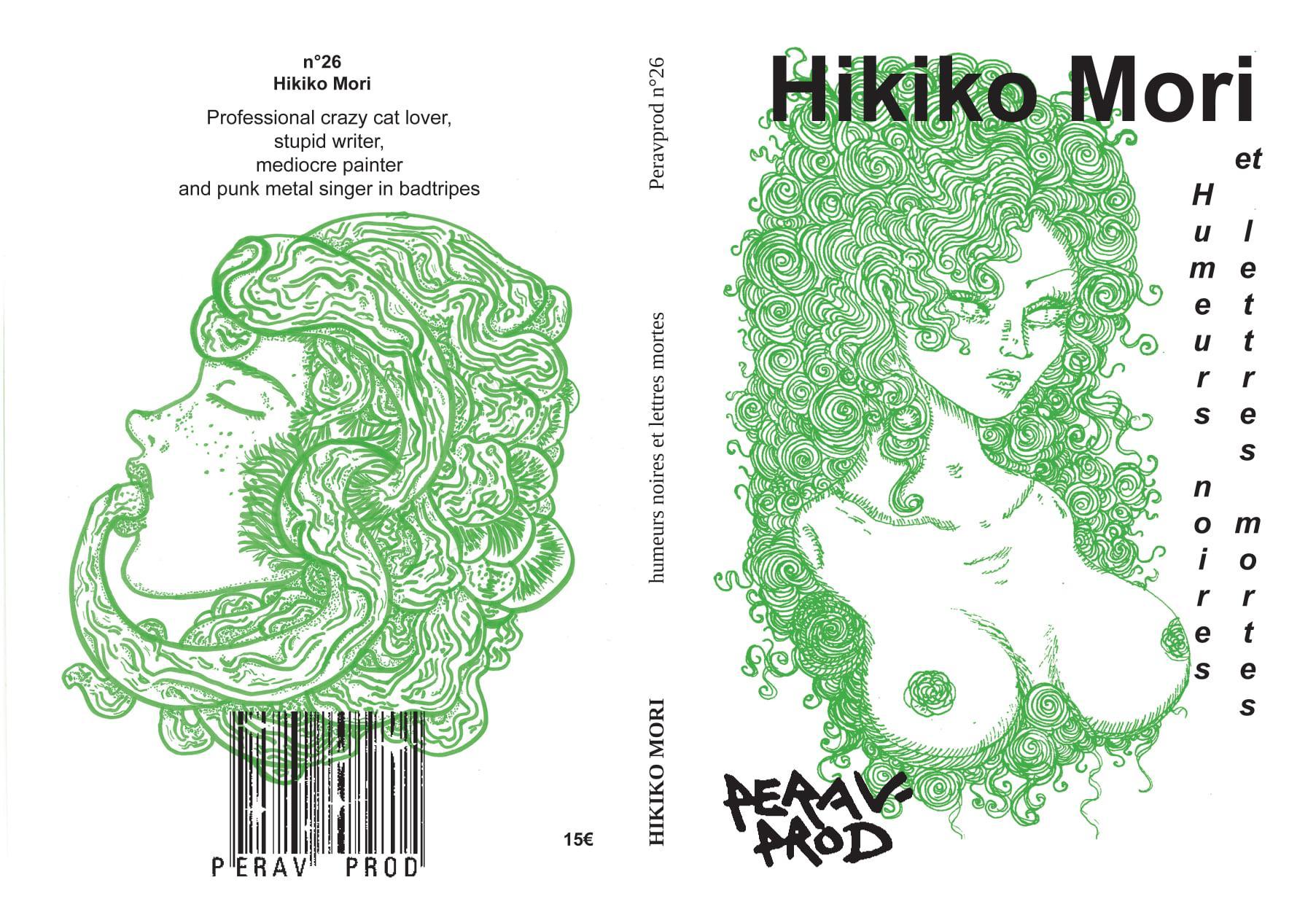 Hikiko 1
